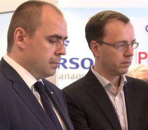 В ЮУрГУ прибыла делегация из НПО «Автоматика»