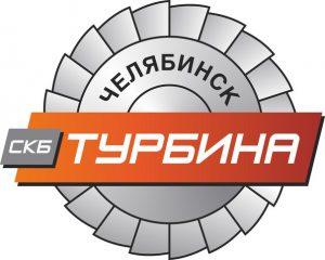 СКБ_Турбина